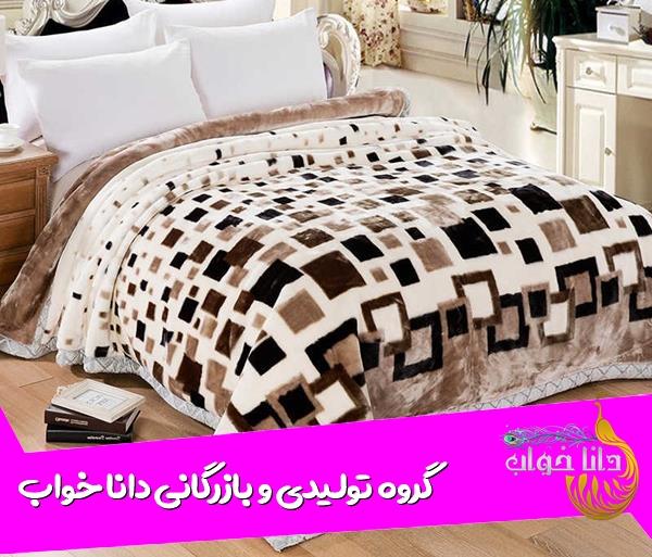 سایت نمایندگی پتوی شادیلون در مشهد