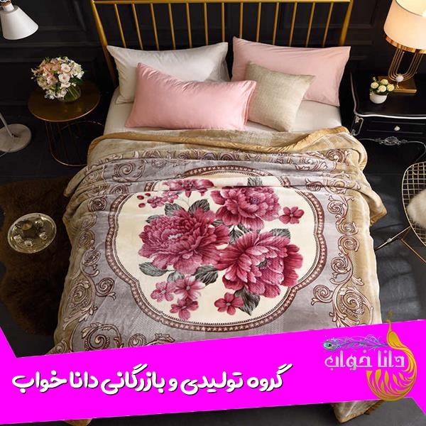 فروش پتوی شادیلون در مشهد